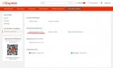 Как изменить почту (Email) на Алиэкспресс? Инструкция