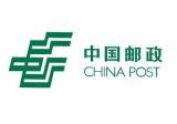 Отслеживание посылок почты Китая. Отзывы пользователей.