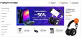 «Горящие товары»: можно ли в реальности купить товары на AliExpress за копейки?