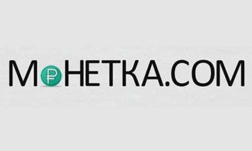 Монетка отзывы credit otpbank ru скачать приложение на телефон