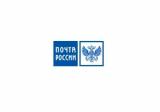 Почта России отслеживание почтовых отправлений. Отзывы пользователей.