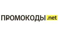 Промокоды.net — обзор сервиса, отзывы пользователей