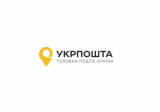 Отслеживание посылок Укрпочты (Почта Украины). Отзывы пользователей.