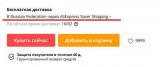 Доставка Aliexpress Saver Shipping — что такое, как отслеживать?