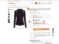 Размеры женской одежды на Алиэкспресс. Таблицы соответствия размеров одежды для женщин.